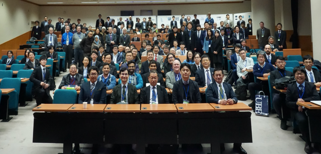 Participation au congrès ILASS-Asia 2019